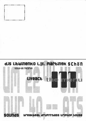 1998-12-18_utopia_electronic x-mas_2