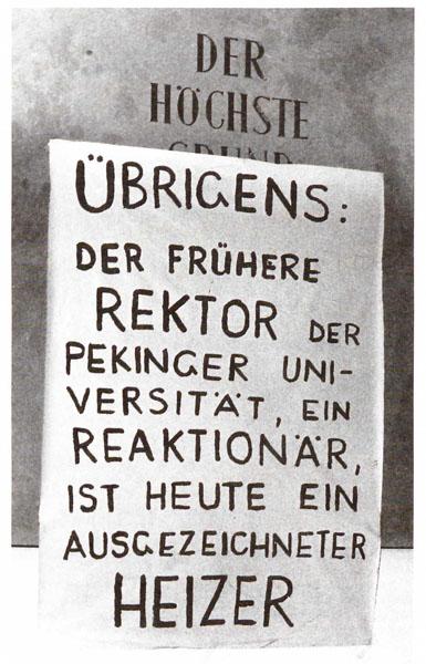 1973-02-01-rektoratsbesetzung