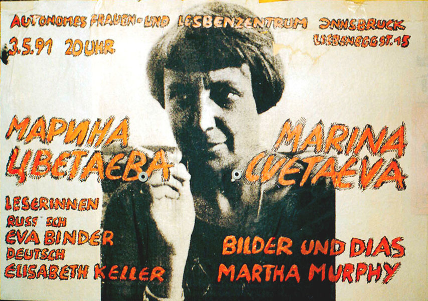 1991-05-02-marina-cvetaeva