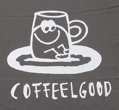coffeelgood