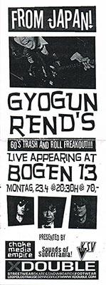 2001-04-23_bogen13_choke_gyogun rends