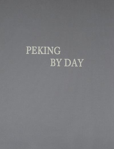 peking_ewi