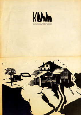 komm programm 1980-03-01