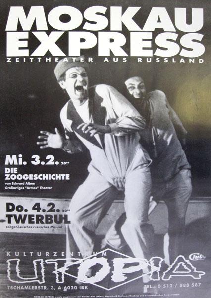 utopiaplakat - 1993-02-03 - moskau express