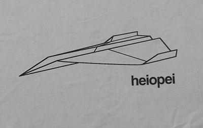heiopei